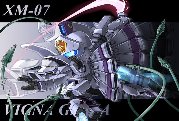 【212】ビギナ・ギナ