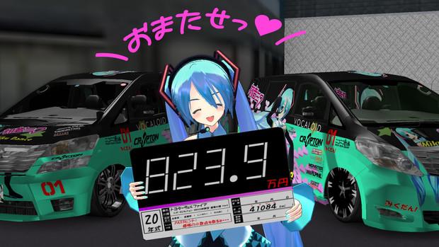 【MMD/MMM】ヴェルファイア痛車を作ってみたよっ【配布有り】
