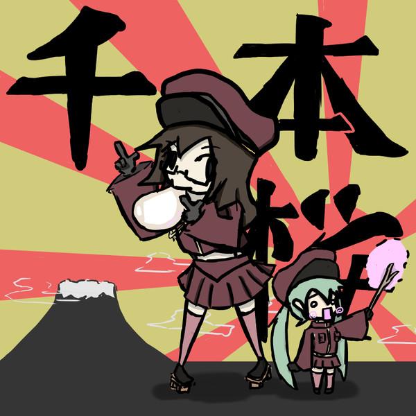 【ドリクリ】千本桜