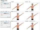 【MMD】肩腕連動追加プラグイン