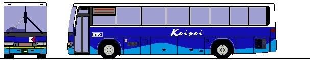京成バス 日野セレガ 廉価版 タイプ