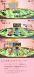 【MMD】よいこのがっこうステージ【ステージ配布】