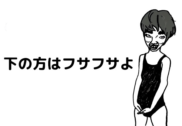 剛毛さん - ニコニコ静画 (イラスト)