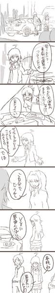 im@speed TokyoDrift