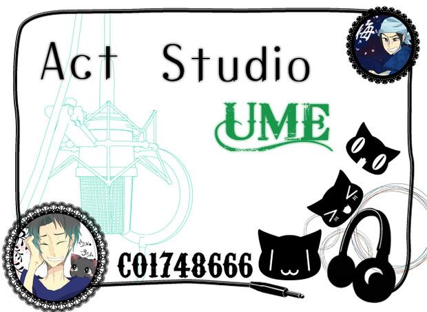 【Act Studio UME】