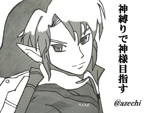 実況ゼルダの伝説~神縛りで神様目指す~