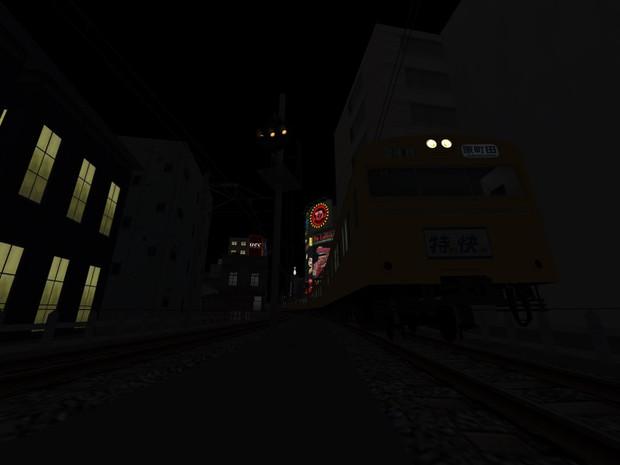 おふくろ 鉄道