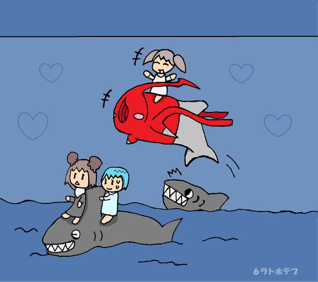 6ラトテップ【鮫】