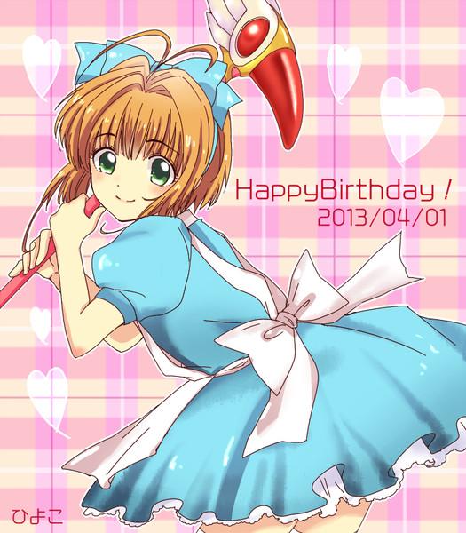 さくらちゃんお誕生日おめでとう!