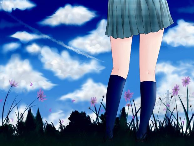 青い空を眺めて