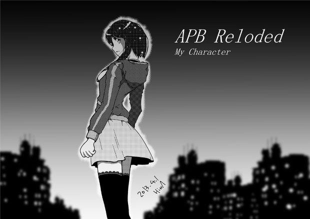 APB Reloded マイキャラ