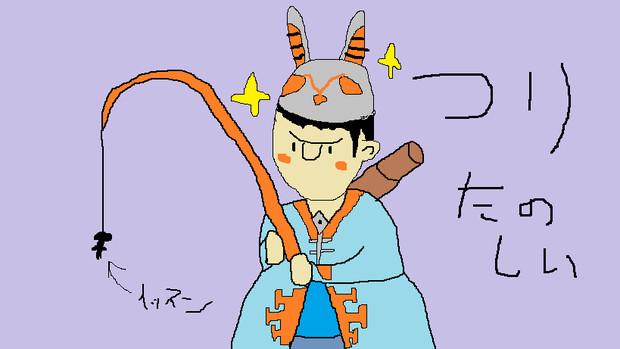 大神(「・ω・)「ガオー