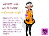 【モデリング中間報告】 惡音キンワイルドモード 【MMD】