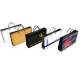 MMD用紙袋(大)