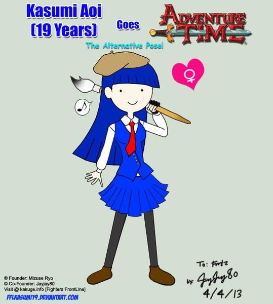 [かすみ19歳]  -The Adventure Time-