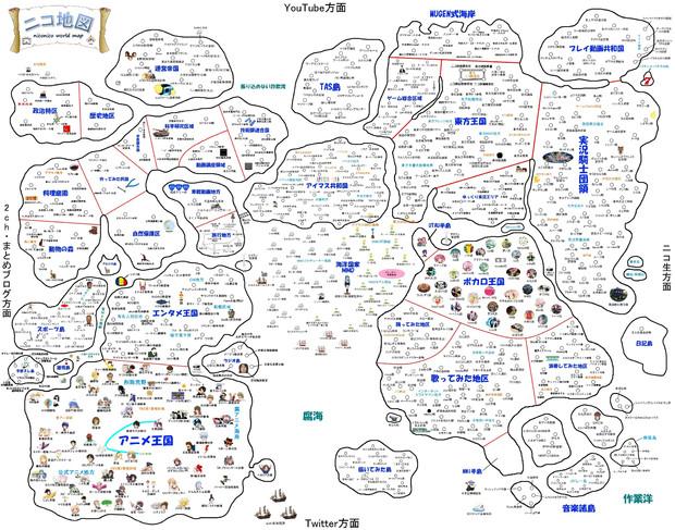 ニコ地図2013