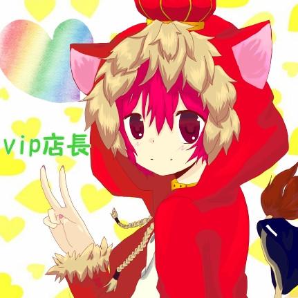 vip店長(ショタ)