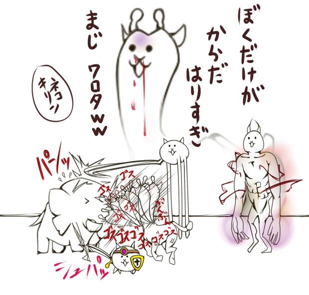 にゃんこ 大 戦争 イラスト