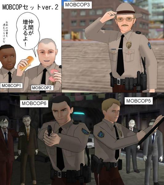 【カモメ町警察】MOB警官verアップ【職員追加】