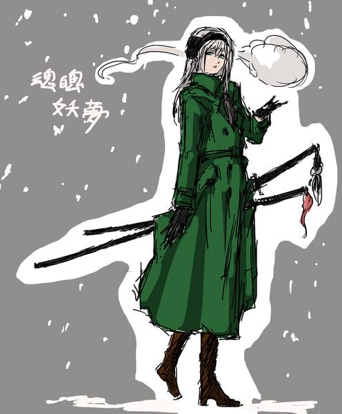 大人妖夢 コートバージョン なめ雄 さんのイラスト ニコニコ静画