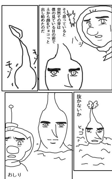 ピクオリ♂テクニック 3
