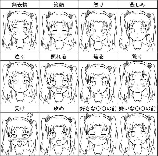会長の表情集 神狐山 さんのイラスト ニコニコ静画 イラスト