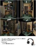 【MMD】盗聴部屋セット【ステージ?配布】