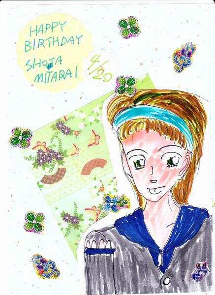 御手洗翔太君、お誕生日おめでとう!