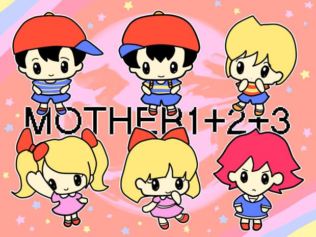 MOTHERシリーズヒーロー&ヒロインズ