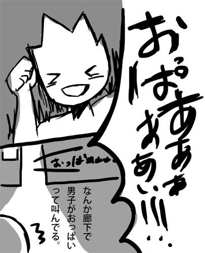 けふの出来事 4月23日