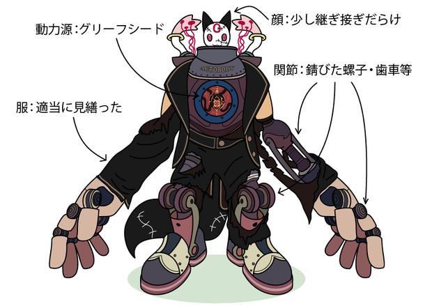 INCUMAN(インキュマン:ジュゥべえVer)