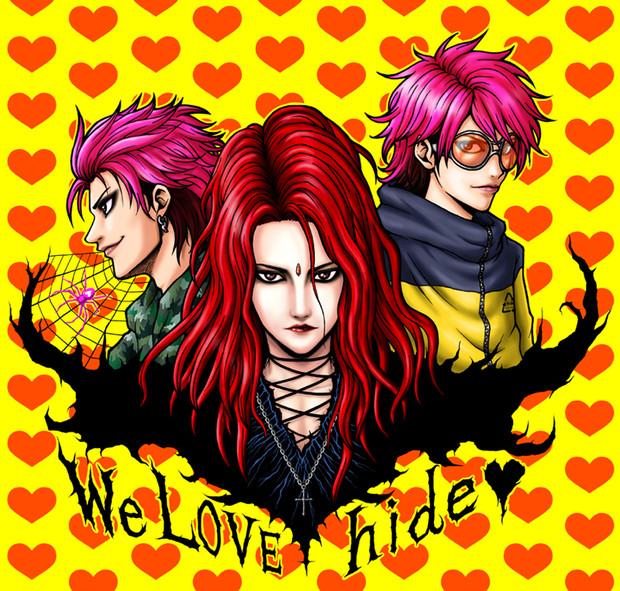 We LOVE!!hide!!!