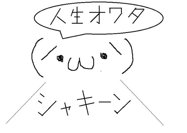 殺伐としたスレに(*´ω`*) が!