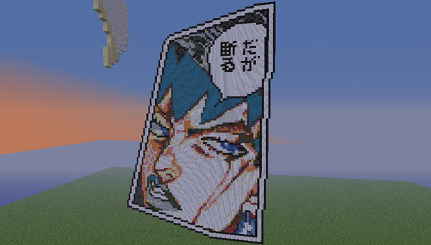 【Minecraft】岸辺露伴 だが断る ドット絵