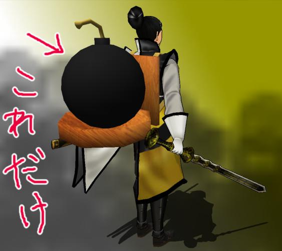 【MMD-OMF3】爆弾兵の爆弾【戦国BASARA】