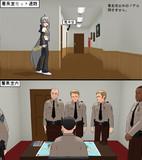 【カモメ町警察】署長室セット【おまけ付き】