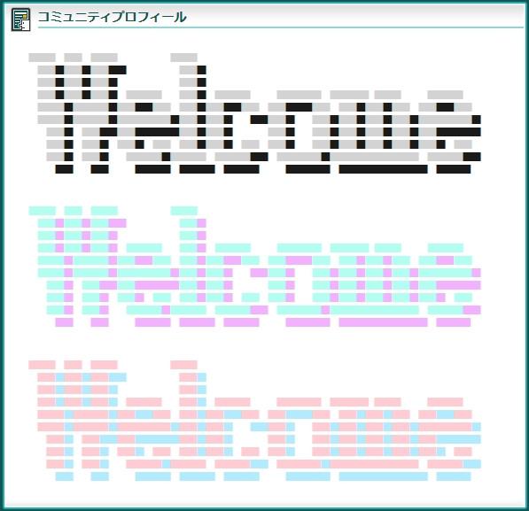 【デカ文字素材】Welcome -影付き薄色系