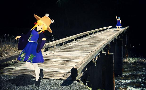 幻想郷の架け橋・・・