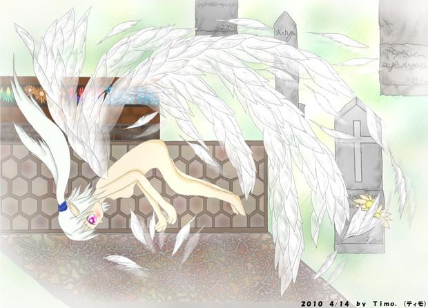 羽化(はねか epⅡ-change for wings-