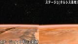 【MMD-OMF3】 火星低軌道ステージ