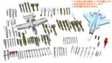 【MMD-OMF3】 航空兵装セット(研試-2)