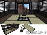 MMD用囲炉裏部屋ステージセット