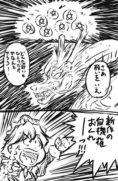 東方輝針城自機おめでとう咲夜さん!!!