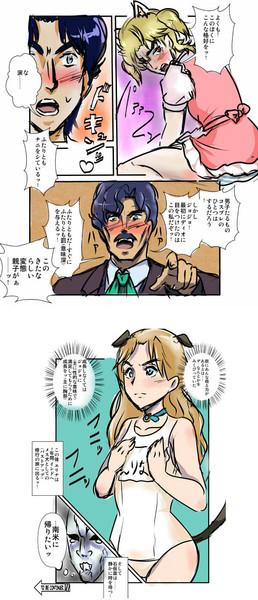ジョジョの紳士な冒険 第恥部 少年期編2