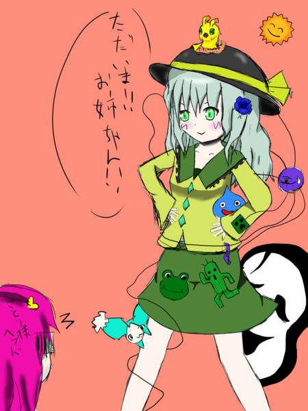 514ちゃん!!こいしちゃん!!うおおおおおおお