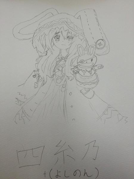 模写してみました!(デート・ア・ライブ 四糸乃)