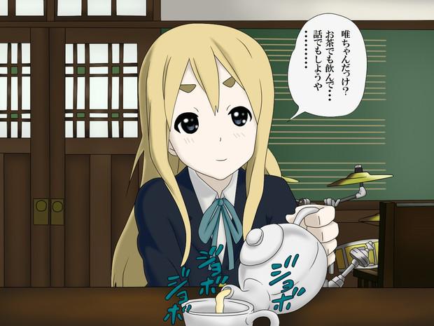 ムギちゃんのムギ茶