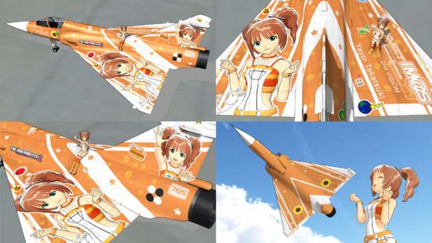 【MMD】Mirage2000 -THE IDOLMASTER2 YAYOI-【テクスチャ配布】