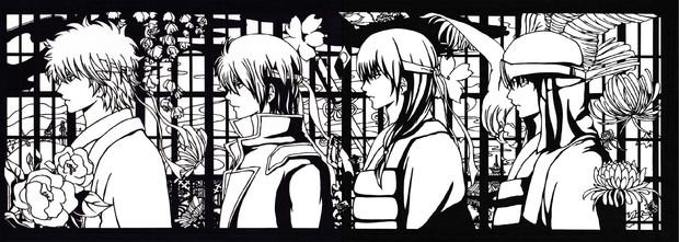 【銀魂】 花鳥風月 【切り絵】