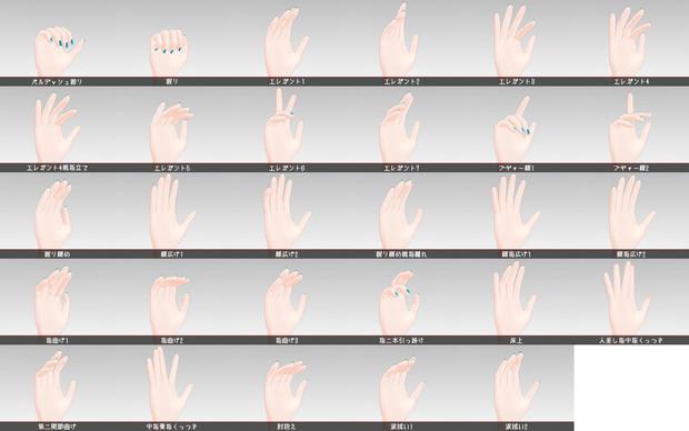 指ポーズのサンプル画像